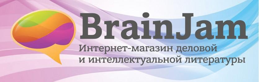 05 BrainJam