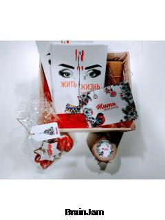 Подарочный набор - Жить жизнь и Грех прощения книга купить