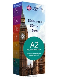 Карточки для изучения английских слов. А2. Pre-Intermediate книга купить