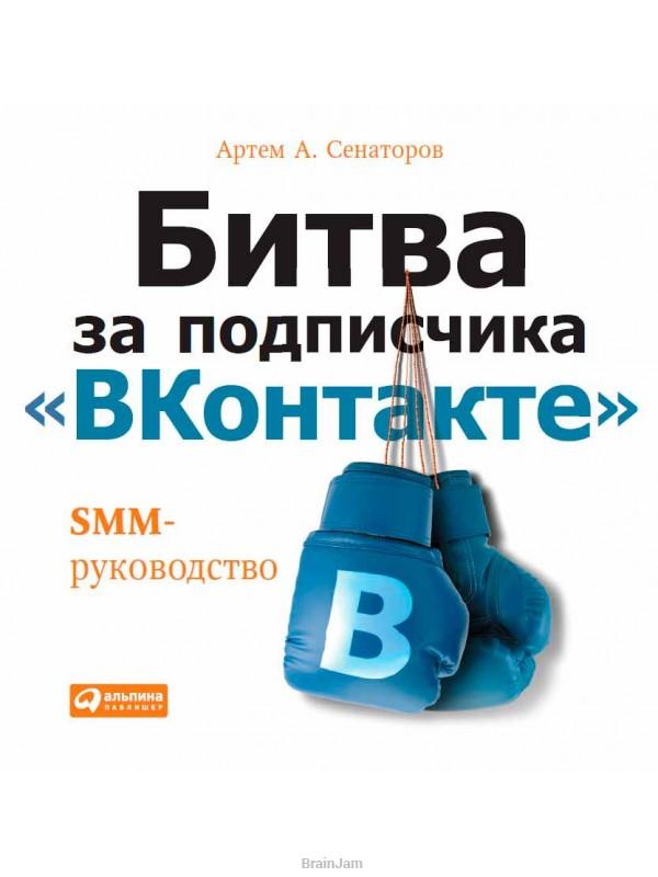 фото за фото вконтакте